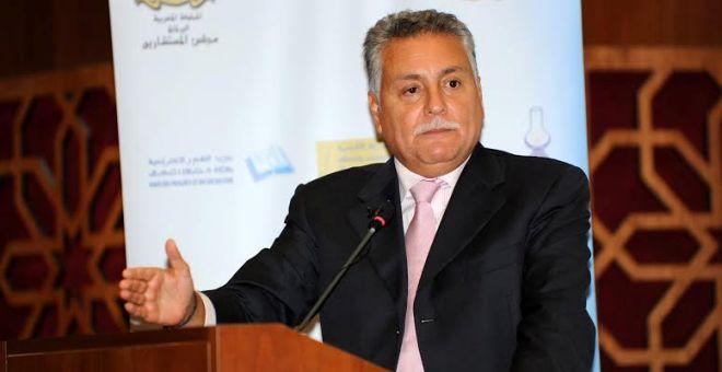 التقدم والاشتراكية غاضب من ''الأحرار'' بسبب انتخابات الجهات