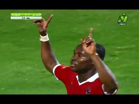 13 هدفا للأهلي في مباراة واحدة
