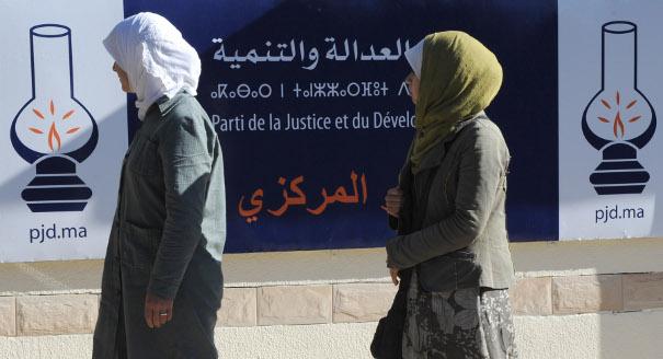 العدالة والتنمية أول حزب يضع لائحة ترشيحاته للانتخابات الجماعية بأكادير