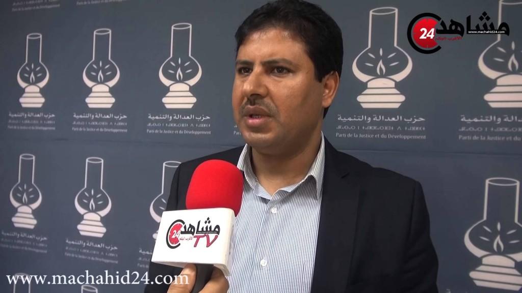 """حامي الدين ل""""مشاهد """"24: عدم ترشيحي يعود لفلسفة اعتمدتها الأمانة العامة للحزب"""