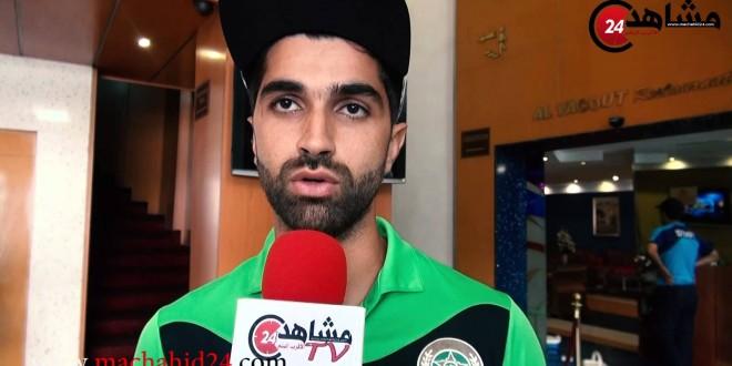 البورقادي لمشاهد24: نملك كل المقومات لتكرار إنجاز الموسم الماضي