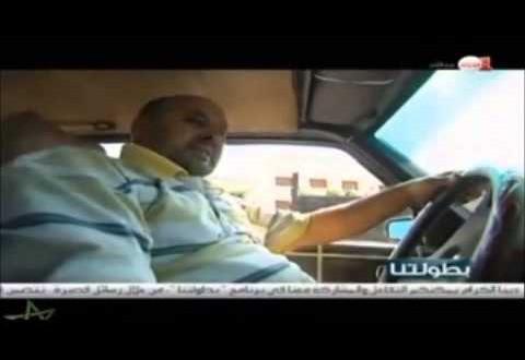 """الغزواني لاعب المنتخب السابق يسوق """"الطاكسي"""""""