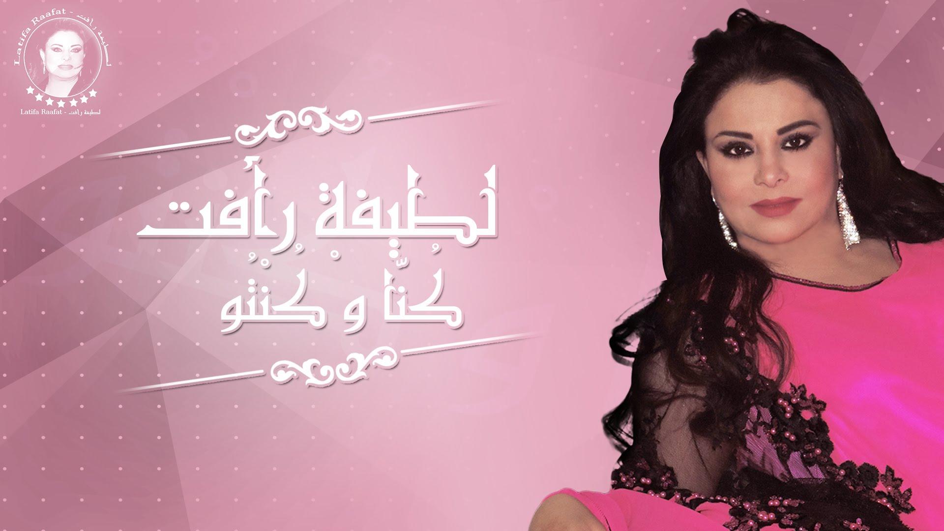 هيفاء وهبي تهدد بمقاضاة مصممة مغربية بسبب صورة