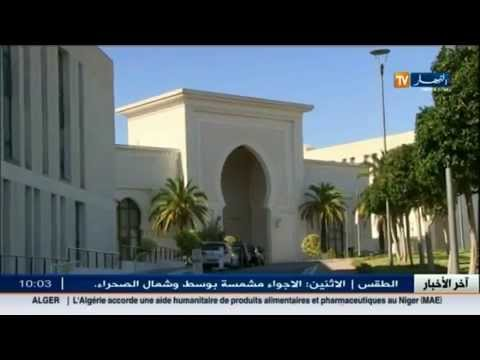 الخارجية الجزائرية تؤكد أن التقرير الأمريكي الخاطيء حول الجزائر يعتبر باللاحدث