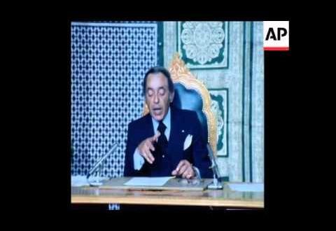 هذا هو الخطاب الذي دعا فيه الحسن الثاني مقاطعة منظمة الوحدة الإفرقية