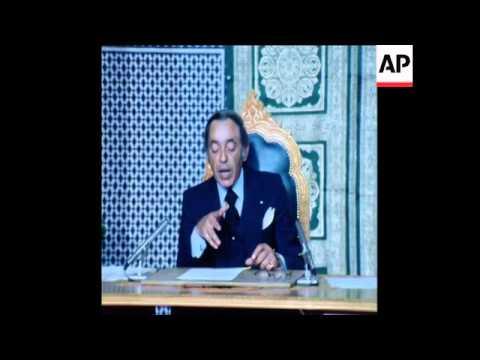 هذا هو الخطاب الذي دعا فيه الحسن الثاني لمقاطعة منظمة الوحدة الإفريقية