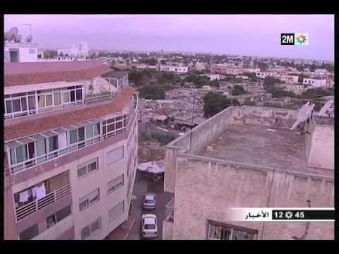 الدار البيضاء: إشكالية استغلال الفضاء العمومي