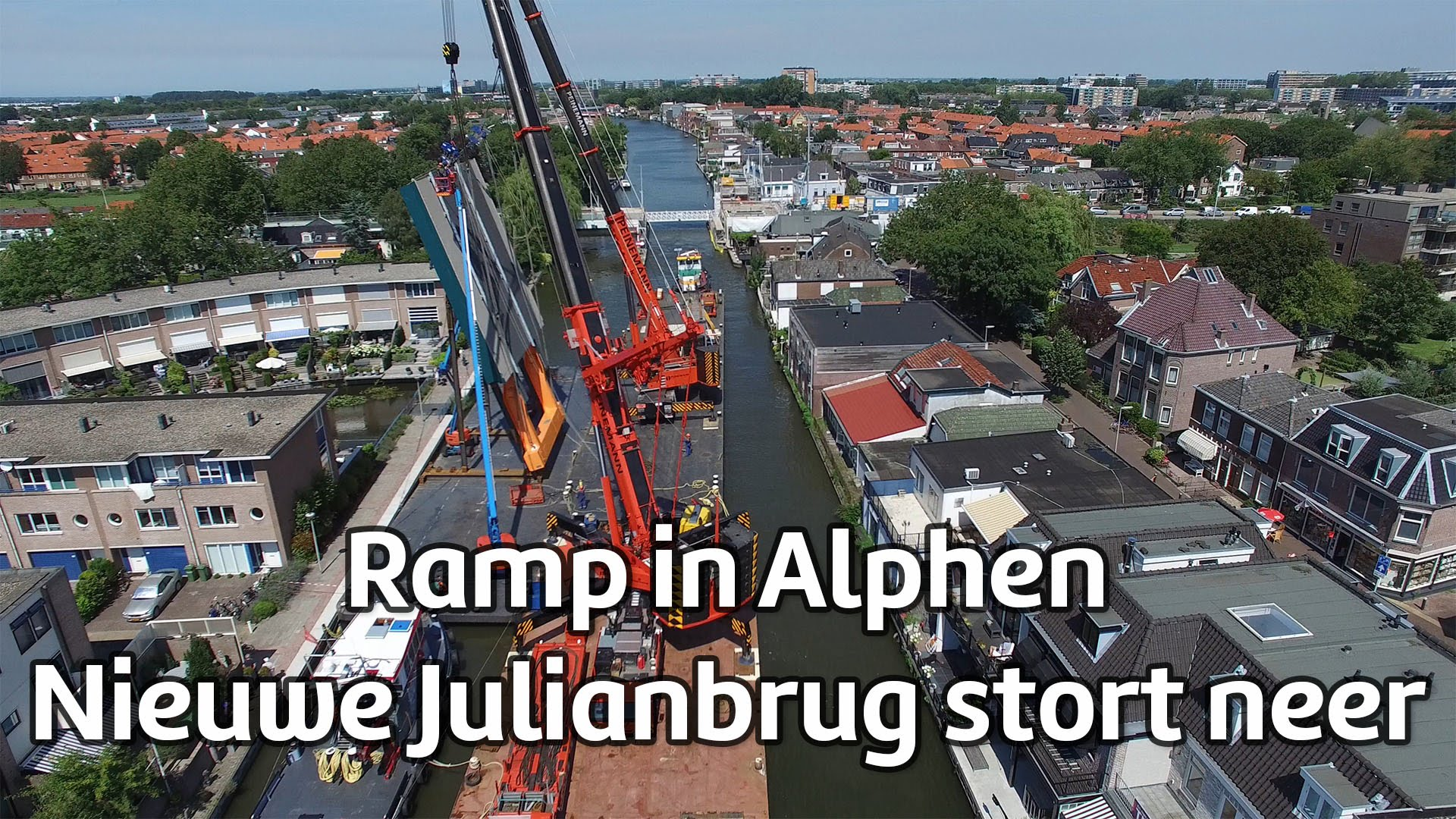سقوط قاطرتين ضخمتين في هولندا