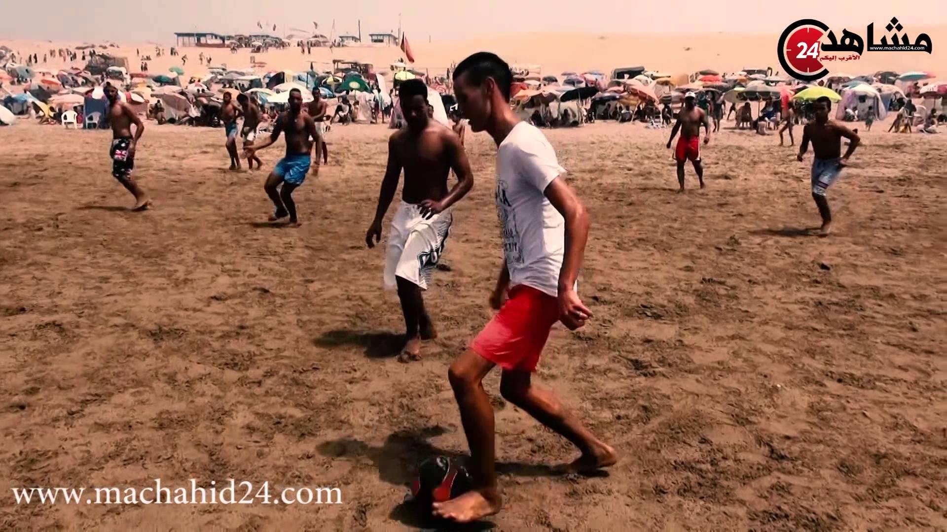 اكتشفوا شاطئ