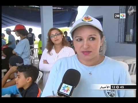 روبورتاج..مخيم الشبيبة العاملة المغربية بشمال المملكة