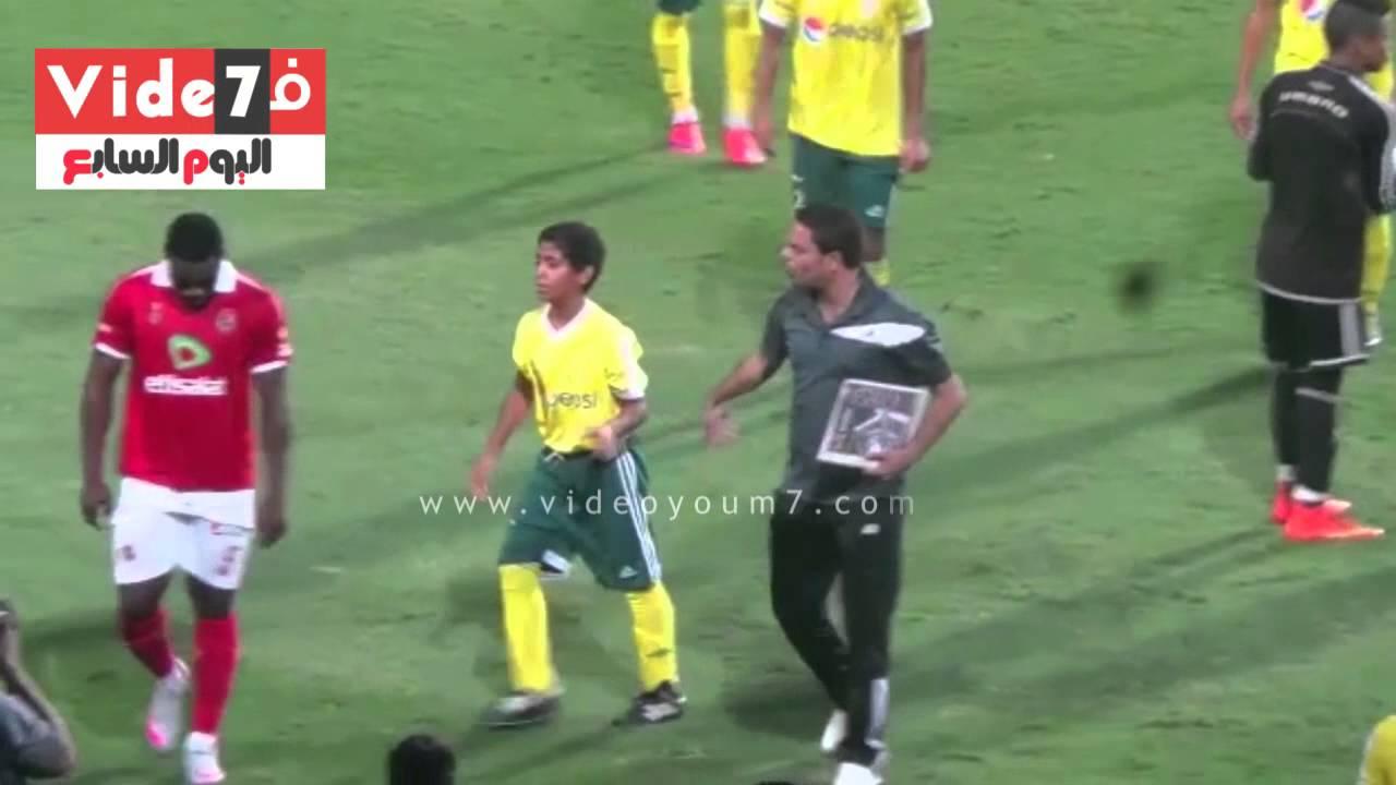 شاهد أصغر لاعب بالكرة المصرية فى مباراة الأهلي والجونة