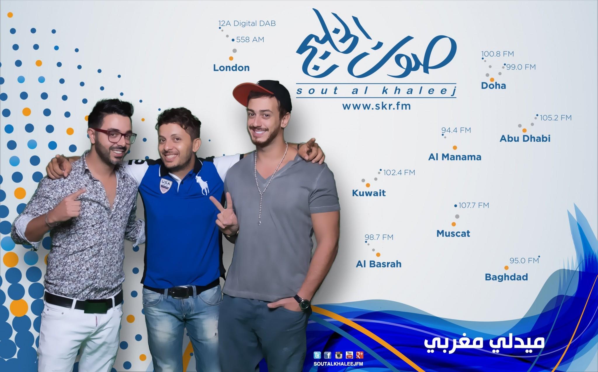 ميدلي مغربي - سعد المجرد - حاتم عمور - أحمد شوقي