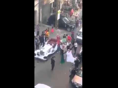 عريس لبناني من الرقص إلى العراك
