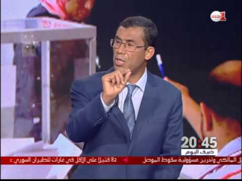 ضربة مقص رائعة لحمزة ياجور أمام الافريقي التونسي