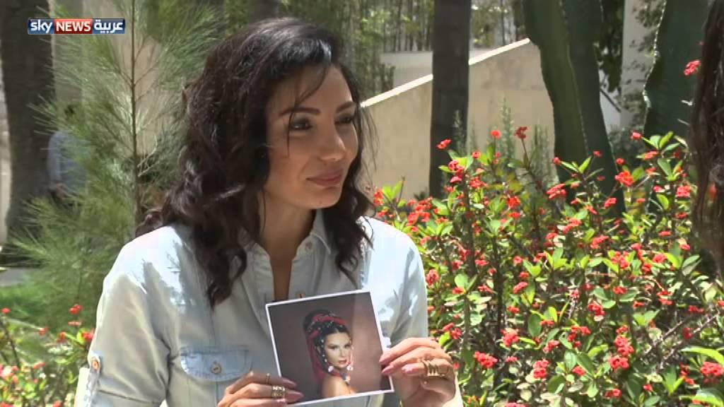 حوار الفنانة المغربية