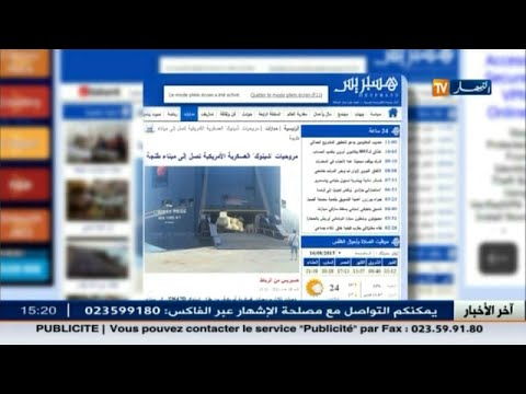 شاهد كيف وصف الإعلام الجزائري شراء المغرب للأسلحة