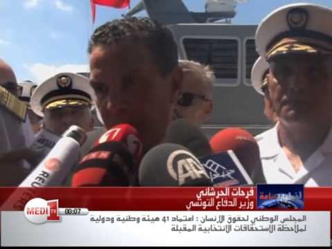 إنجاز عسكري غير مسبوق في تونس