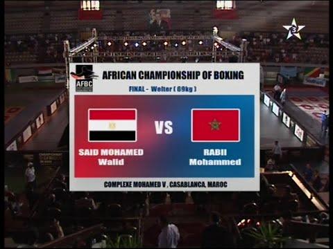 فيديو نزال محمد ربيعي ببطولة إفريقيا للملاكمة