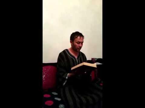 حاتم ايدار يقرأ القران