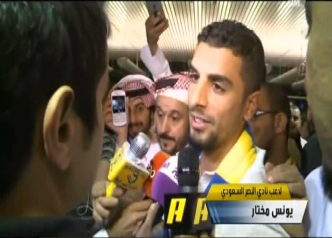 استقبال مهيب من جماهير النصر السعودي للمغربي يونس مختار