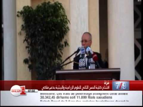 افتتاح كلية الحسن الثاني أهم وأكبر صرح علمي في غزة
