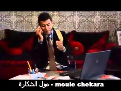 طريف جدا..شباب مغاربة يسخرون من المرشحين للإنتخابات