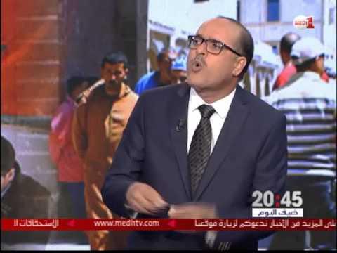 عبد العزيز الرماني: الأحزاب السياسية لم تغير خطابها
