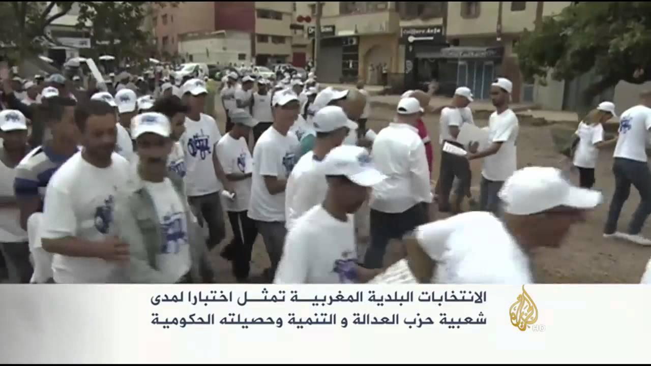 الإنتخابات الجماعية والجهوية على قناة الجزيرة