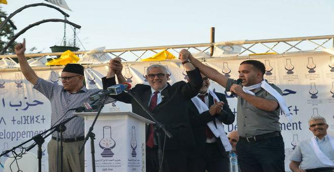 العدالة والتنمية يضمن مقاعد بهذه المنطقة قبل إجراء الانتخابات!!