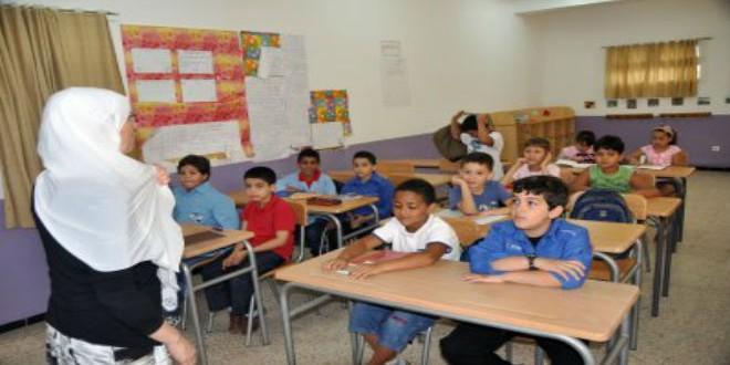 Ecole Algerie