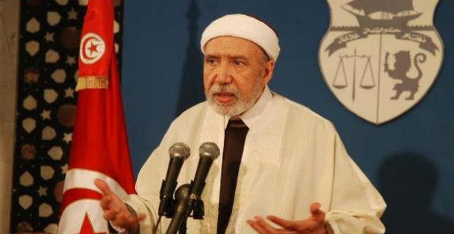 مفتي الجمهورية التونسية يدعو إلى وقف المظاهرات