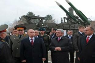قاعدة روسية