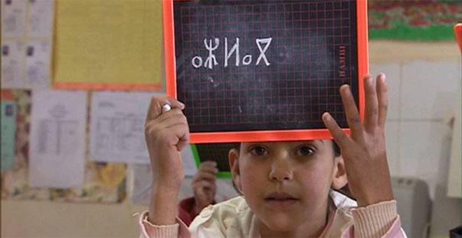 جدل التعليم باللهجات المحلية إلى الواجهة من جديد