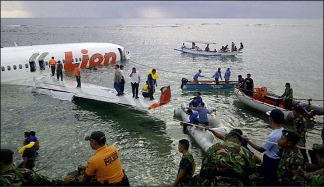 العثور على حطام الطائرة الإندونيسية المفقودة في