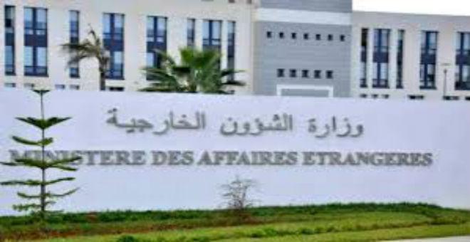 الخارجية الجزائرية ترد على اتهامات الخارجية الأمريكية بخصوص الاتجار بالبشر