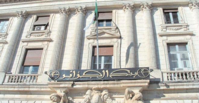 شريف قاهر ...الفائدة المقترحة من طرف الحكومة الجزائرية