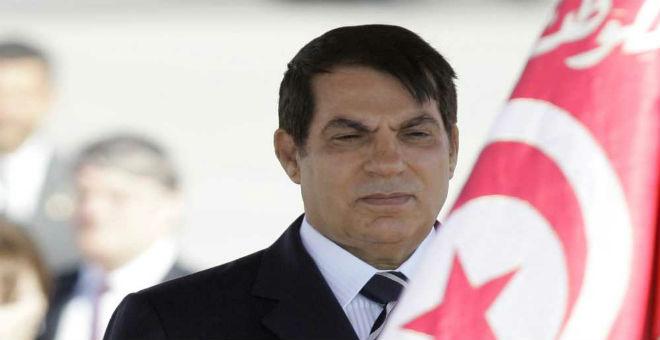 تونس.. حزب
