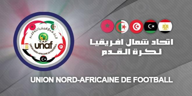 الافريقي والرجاء في قمة مغاربية بدوري شمال افريقيا