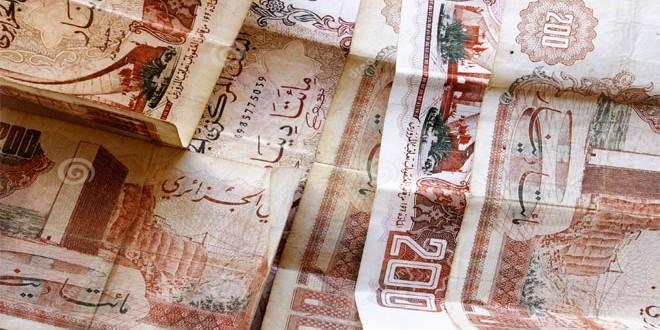 تراجع الاحتياطي النقدي الجزائري