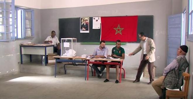 بعد نتائج الغرف المهنية في المغرب..لاتغيير في الخريطة السياسية