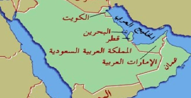 المساهمة المغربية في تحرير الخليج العربي من نير الاستعمار البرتغالي