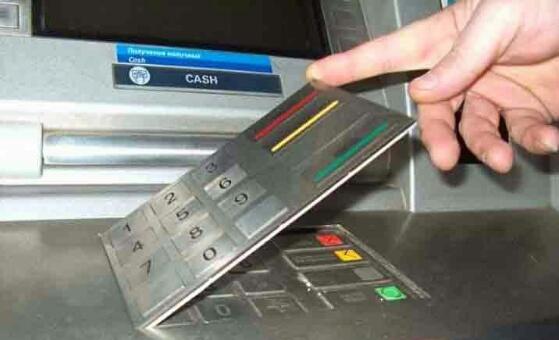 بعد سلسلة حوادث..البنوك تخضع لعمليات تفتيش أمنية