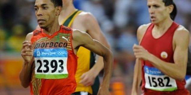 إكيدير يمنح المغرب ميدالية برونزية في بطولة العالم