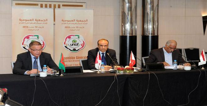 توافق الفرقاء في الجمعية العمومية لاتحاد شمال افريقيا لكرة القدم