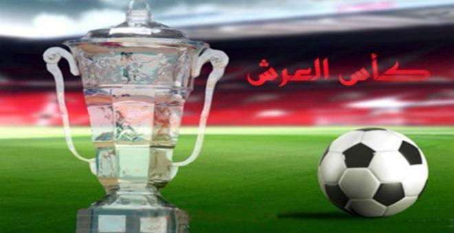 المغرب الفاسي وإتحاد طنجة يتأهلان لدور الربع