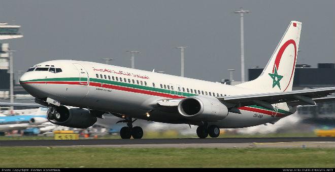 الخطوط الملكية تنفي وفاة حاجة مغربية على متن طائرتها