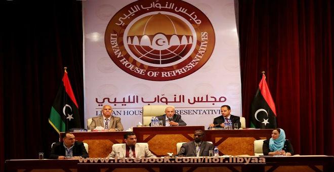 ليبيا.. الإعلان عن افتتاح باب الترشح لرئاسة حكومة التوافق