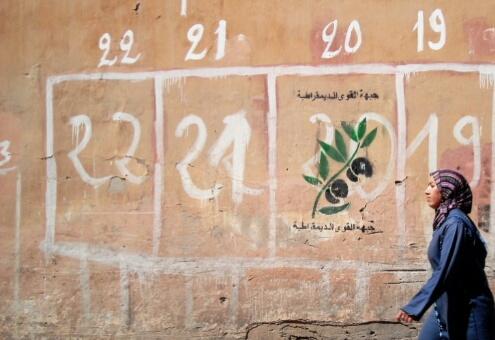 العدالة والتنمية متهم بتوظيف ''الأتراك'' في الحملات الانتخابية