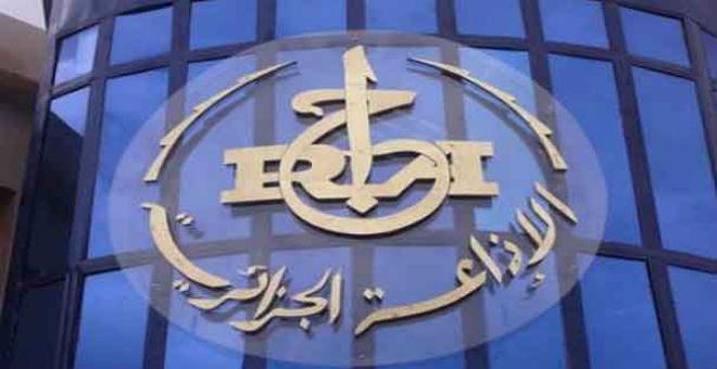 الأغاني المغربية ممنوعة من البث في الإذاعات الجزائرية