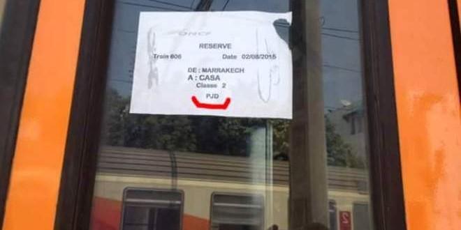 train pjd